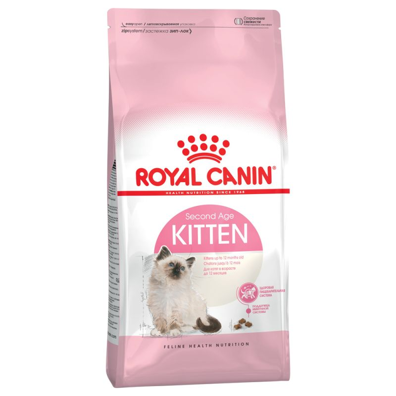 sac de croquettes royal canin chaton